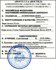 ukrainisch deutsch übersetzung